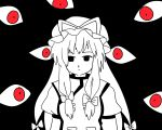 akiyoku animated animated_gif blank_stare bow eyes hat long_hair red_eyes touhou yakumo_yukari