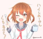 1girl bust cup fang ikazuchi_(kantai_collection) kantai_collection moninora_(moninora83) neckerchief open_mouth school_uniform serafuku skirt smile solo toothbrush translation_request