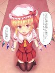 1girl asymmetrical_hair asymmetrical_wings black_legwear blonde_hair dress flandre_scarlet highres koromia looking_at_viewer mob_cap open_mouth puffy_short_sleeves puffy_sleeves red_dress red_eyes short_hair short_sleeves side_ponytail sitting skindentation smile thigh-highs touhou translation_request wings