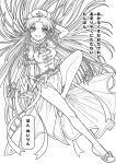 1girl breasts chinese_clothes hong_meiling impossible_clothes large_breasts lineart long_hair looking_at_viewer monochrome puffy_short_sleeves puffy_sleeves short_sleeves side_slit sketch takatora tangzhuang too_many_frills touhou very_long_hair