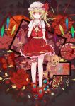 1girl argyle argyle_background ascot berries blonde_hair butterfly charm_(object) clock dead_blue diamond_(symbol) flandre_scarlet flower frilled_skirt frills full_body full_moon grey_background hand_on_own_chest hat hat_ribbon heart highres key kirisame_marisa leg_ribbon looking_at_viewer mary_janes mob_cap moon pale_skin photo_(object) red_eyes red_rose ribbon roman_numerals rose shoe_ribbon shoes short_hair side_ponytail skirt skirt_set smile solo standing stuffed_animal stuffed_toy teddy_bear touhou wings