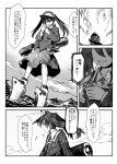 1girl cigarette comic kantai_collection lighter long_hair monochrome ryuujou_(kantai_collection) skirt toritora translation_request twintails visor_cap