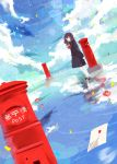 1girl brown_hair clouds commentary dutch_angle flower japanese_postal_mark lens_flare letter love_letter original postbox rain red_eyes reflection ripples school_uniform serafuku sky solo standing standing_on_water star surreal tamagogayu1998 wind