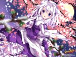1girl blue_eyes blush cherry_blossoms curly_hair dutch_angle frilled_skirt frills full_moon hat highres juliet_sleeves letty_whiterock long_sleeves looking_at_viewer moon nanase_nao night night_sky open_mouth outdoors petals puffy_sleeves silver_hair skirt skirt_set sky smile snow snowing solo touhou tree
