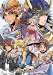 blonde_hair blue_eyes brown_hair butz_klauser cape cecil_harvey chibi cloud_strife dissidia_final_fantasy final_fantasy final_fantasy_vi flower frioniel muse_kuruu_otome onion_knight rose squall_leonhart sword tidus tina_branford warrior_of_light weapon zidane_tribal