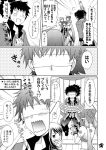 2boys 3girls blindfold blush comic estellise_sidos_heurassein group_hug hanyuu_(artist) hug judith monochrome multiple_boys multiple_girls raven_(tov) rita_mordio rope tales_of_(series) tales_of_vesperia tied translation_request yuri_lowell