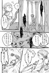 1girl bloated_head bloathead child comic dark_souls doujinshi dusk_of_oolacille extra_eyes forest monochrome monster nature oolacile_resident sanctuary_guardian souls_(from_software) translation_request