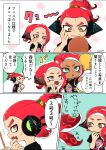 1boy 2girls cellphone dark_skin domino_mask fangs headgear highres holding holding_cellphone holding_phone inkling makeup mascara mask medium_hair multiple_girls octoling orange_eyes phone redhead self_shot shirt short_eyebrows smartphone splatoon splatoon_(series) splatoon_2 squidbeak_splatoon suction_cups t-shirt tentacle_hair tona_bnkz translation_request