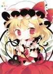 1girl blonde_hair blush chibi finger_to_mouth flandre_scarlet frilled_shirt frilled_sleeves frills hat heart holding kyoneko laevatein looking_at_viewer midriff puffy_short_sleeves puffy_sleeves red_eyes short_sleeves side_ponytail simple_background skirt skirt_set solo touhou white_background wings wrist_cuffs