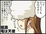1girl bathroom bell_(oppore_coppore) blush blush_stickers brown_hair flying_sweatdrops inazuma_(kantai_collection) kantai_collection long_hair no_eyes open_mouth shampoo solo sweatdrop translation_request