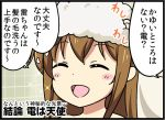 1girl :d ^_^ bathroom bell_(oppore_coppore) blush blush_stickers brown_hair closed_eyes hair_between_eyes inazuma_(kantai_collection) kantai_collection long_hair open_mouth shampoo smile solo sparkle translation_request