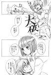 comic kanou monochrome original short_hair translation_request