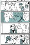 1girl 2boys against_wall comic kanou monochrome multiple_boys original short_hair translation_request wall_slam