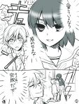 1boy 1girl against_wall comic kanou monochrome original short_hair translation_request