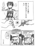 1boy 1girl comic kagerou_project kisaragi_shintarou long_hair monochrome note_(hikahikamahiru) short_hair tateyama_ayano translation_request