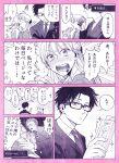 1boy 1girl comic glasses hrt_(fujita_hiro) kabakura_tarou long_hair momose_narumi monochrome nifuji_hirotaka otaku_ni_koi_wa_muzukashii short_hair translation_request
