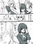 1boy 1girl against_wall comic kanou monochrome original short_hair translation_request wall_slam