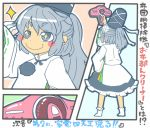 1girl blue_eyes blush_stickers comic hand_on_hip hat japanese_clothes kariginu mononobe_no_futo ponytail ribbon short_hair shouningyou silver_hair skirt smile solo sparkle sparkle_eyes tate_eboshi touhou translation_request vacuum_cleaner