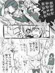1boy 1girl comic kanou monochrome original short_hair translation_request