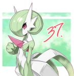 dated gardevoir green_hair highres nada_haruka no_humans pokemon pokemon_(creature) pokemon_(game) red_eyes smile solo