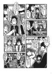 character_request comic glasses hair_ornament highres long_hair monochrome multiple_boys multiple_girls multiple_people short_hair tagme touhou translation_request yotsuboshi-imai