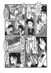 character_request comic glasses hair_ornament highres long_hair monochrome multiple_boys multiple_girls multiple_people newspaper short_hair table touhou translation_request yotsuboshi-imai