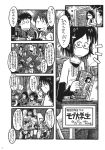 character_request comic glasses hair_ornament highres long_hair manga_(object) monochrome multiple_boys multiple_girls multiple_people necktie short_hair table tagme touhou translation_request yotsuboshi-imai