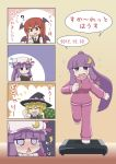 /\/\/\ 3girls 4koma :< :d :o ? ^_^ alternate_costume alternate_hairstyle bangs bat_wings blunt_bangs blush book chibi closed_eyes comic commentary_request crescent_hair_ornament dated dress_shirt embarrassed expressionless full-face_blush hair_ornament hair_ribbon hat head_tilt head_wings highres holding holding_book karakusa_(pattern) kirisame_marisa koakuma long_hair long_sleeves multiple_girls necktie open_book open_mouth patchouli_knowledge payot ponytail puffy_short_sleeves puffy_sleeves reading red_eyes redhead ribbon running sack shirt short_sleeves smile sweatdrop tears touhou track_suit translation_request treadmill tress_ribbon triangle_mouth very_long_hair vest white_shirt wings witch_hat yetu zipper