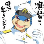 admiral_(kantai_collection) admiral_(kantai_collection)_(cosplay) artist_request dolphin kantai_collection military military_uniform neo-spacian_aqua_dolphin simple_background tagme translation_request uniform white_background yuu-gi-ou yuu-gi-ou_gx