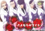 blonde_hair blue_eyes bouquet flower fungami_yuuya green_hair hazekura_mikitaka higashikata_jousuke jojo_no_kimyou_na_bouken kishibe_rohan monoheiya nijimura_okuyasu rose white_day