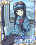 1girl black_hair cable_car card_(medium) character_name gloves green_eyes long_hair looking_at_viewer mountain nanase_yoshino official_art sitting ski_gear ski_goggles smile solo wake_up_girls! wake_up_girls!_stage_no_tenshi winter_clothes