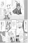 abuse alice_margatroid comic highres kirisame_marisa sumeragi_seisuke touhou translation_request yakumo_yukari
