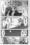 animal_ears bottle comic doujinshi full_moon futatsuiwa_mamizou glasses hakama highres japanese_clothes leaf leaf_on_head monochrome moon moriya_suwako motoori_kosuzu pince-nez raccoon_ears raccoon_tail sakana_(ryuusui-tei) sake_bottle scan tail torii touhou translation_request yotsubato!