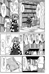 3girls bell book bookshelf comic detached_sleeves doujinshi frog_hair_ornament hair_bell hair_ornament hat highres kochiya_sanae monochrome moriya_suwako motoori_kosuzu multiple_girls sakana_(ryuusui-tei) scan snake_hair_ornament touhou translation_request yotsubato!