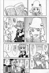 3girls ? bell book bookshelf comic detached_sleeves doujinshi frog_hair_ornament hair_bell hair_ornament hat highres kochiya_sanae monochrome moriya_suwako motoori_kosuzu multiple_girls sakana_(ryuusui-tei) scan snake_hair_ornament touhou translation_request yotsubato!