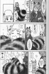animal_ears comic doujinshi futatsuiwa_mamizou glasses hat highres leaf leaf_on_head monochrome moriya_suwako raccoon_ears raccoon_tail sakana_(ryuusui-tei) scan tail touhou translation_request yotsubato!