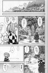 2girls bell book comic doujinshi hair_bell hair_ornament hakama hat highres japanese_clothes monochrome moriya_suwako motoori_kosuzu multiple_girls sakana_(ryuusui-tei) scan touhou translation_request twintails yotsubato!