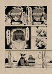 bow bucket doujinshi dress hair_bobbles hair_bow hair_ornament in_bucket in_container kisume kurodani_yamame monochrome multiple_girls ponytail ribbon short_hair skull tears touhou translation_request twintails urin well