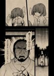 beard cigar crying doujinshi extra facial_hair hair_bobbles hair_ornament kisume monochrome short_hair touhou translation_request twintails urin