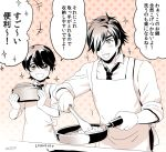 2boys apron blush eyepatch horikawa_kunihiro male_focus mizuhara_aki monochrome multiple_boys necktie open_mouth shokudaikiri_mitsutada short_hair sparkle speech_bubble touken_ranbu translation_request
