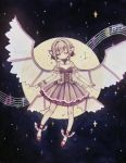 1girl absurdres alternate_costume animal_ears bare_shoulders closed_eyes colored_pencil_(medium) curtain_(posuinochuanglian) detached_collar detached_sleeves full_body full_moon highres mary_janes moon multiple_wings musical_note mystia_lorelei night no_hat no_mouth pink_hair puffy_sleeves shirt shoes short_hair short_sleeves skirt skirt_set solo star_(sky) touhou traditional_media watercolor_(medium) wings wrist_cuffs yin_yang