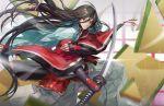 1boy black_hair blue_eyes infukun izumi-no-kami_kanesada japanese_clothes katana screen_door solo sword touken_ranbu weapon
