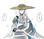 ... 1boy blue_hair closed_eyes hands_together japanese_clothes kousetsu_samonji long_hair male_focus mizuhara_aki sode solo speech_bubble spoken_ellipsis thought_bubble touken_ranbu translation_request very_long_hair white_background