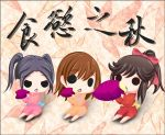 anegasaki_nene artist_request drooling food japanese_clothes kimono kobayakawa_rinko love_plus sweet_potato takane_manaka twintails yukata