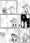 2girls akatsuki_(kantai_collection) anchor_symbol beize_(garbage) closed_eyes comic flat_cap hair_between_eyes hat hibiki_(kantai_collection) highres kantai_collection long_hair long_sleeves monochrome multiple_girls neckerchief open_mouth pleated_skirt school_uniform serafuku skirt sweatdrop translation_request trembling
