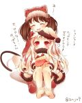 2girls :d ^_^ anju_(meipurusanchi) blush box brown_hair closed_eyes covered_mouth gift gift_box hat horns japanese_clothes kantai_collection kariginu long_hair mittens multiple_girls northern_ocean_hime open_mouth pale_skin red_eyes ryuujou_(kantai_collection) santa_hat shinkaisei-kan sitting sitting_on_person smile translation_request twintails white_hair
