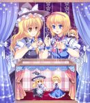 alice_margatroid bad_id blonde_hair blue_eyes braid character_doll doll hat kirisame_marisa long_hair multiple_girls pico_(picollector79) puppet ribbon shanghai shanghai_doll short_hair touhou witch_hat yellow_eyes