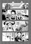 >_< abyssal_admiral_(kantai_collection) admiral_(kantai_collection) akagi_(kantai_collection) aoba_(kantai_collection) chiba_tsuru chinese hard_translated_(non-english) headgear highres hug hug_from_behind japanese_clothes kaga_(kantai_collection) kantai_collection raised_hand ru-class_battleship salute sharp_teeth side_ponytail skirt teeth translation_request wo-class_aircraft_carrier yukikaze_(kantai_collection)