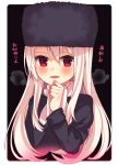 1girl blonde_hair fate/stay_night fate/unlimited_blade_works fate_(series) fur_hat georgian_clothes hat highres illyasviel_von_einzbern long_hair long_sleeves mugiame_(anpu) papakha red_eyes scarf translation_request
