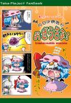 2girls 4koma :3 bat_wings blue_hair bow closed_mouth comic commentary_request detached_wings fang hair_between_eyes hair_bow highres mob_cap multiple_girls noai_nioshi puffy_sleeves red_bow remilia_scarlet short_hair short_sleeves sparkle touhou translation_request wings |_|